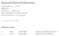 http://images.vfl.ru/ii/1518795695/0f9e95da/20612415_s.png