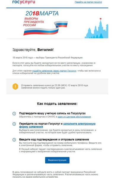 http://images.vfl.ru/ii/1518800379/39e2069c/20613488.jpg