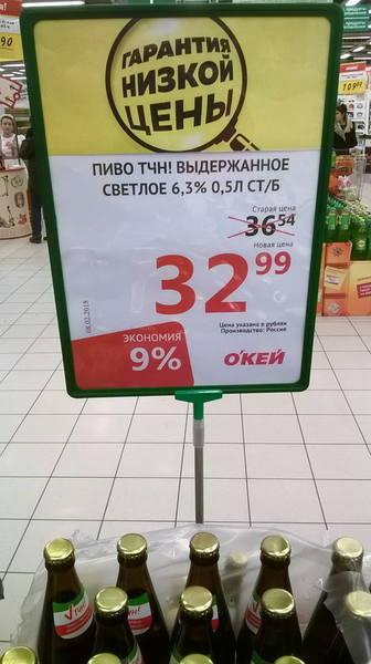 http://images.vfl.ru/ii/1518802886/f0cc26b9/20614008.jpg
