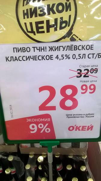 http://images.vfl.ru/ii/1518803143/d9683299/20614042.jpg