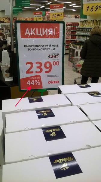 http://images.vfl.ru/ii/1518803233/9ac28fdc/20614061.jpg