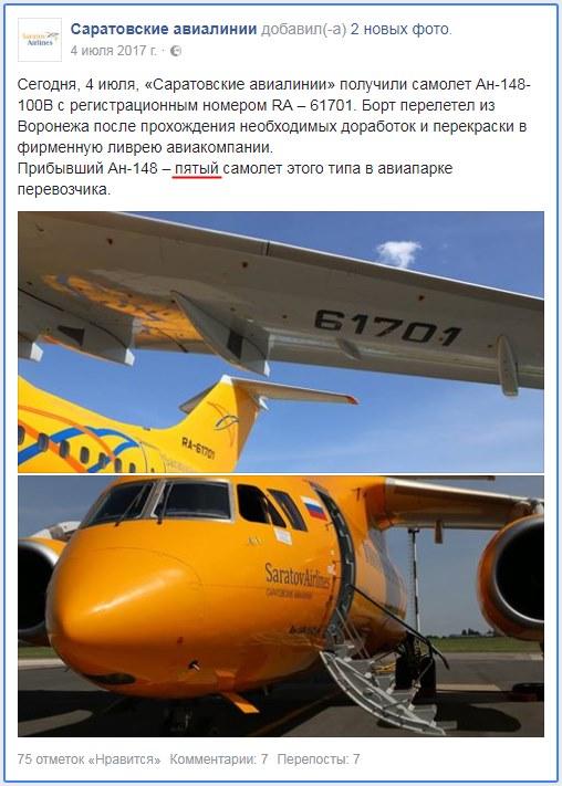 http://images.vfl.ru/ii/1518804027/8777b36c/20614216.jpg
