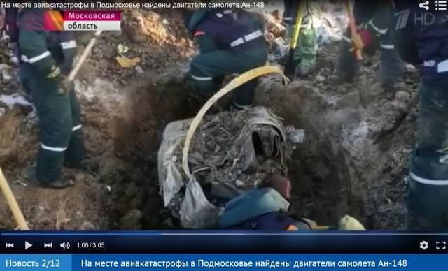 http://images.vfl.ru/ii/1518814254/39ccd295/20616499_m.jpg