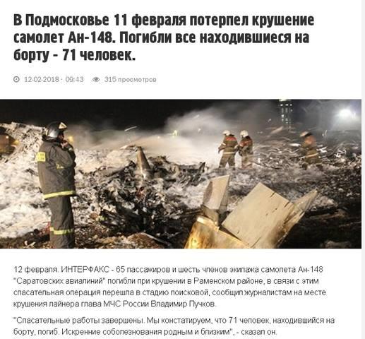 http://images.vfl.ru/ii/1518852282/317e5649/20618722_m.jpg