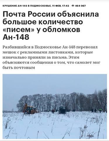 http://images.vfl.ru/ii/1518852282/56e624c9/20618723_m.jpg