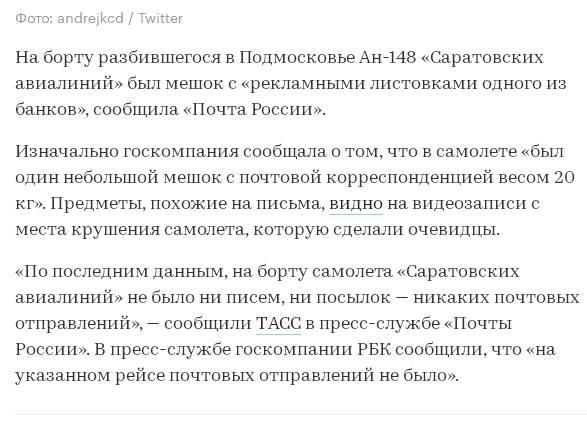 http://images.vfl.ru/ii/1518852282/b519dff4/20618724_m.jpg