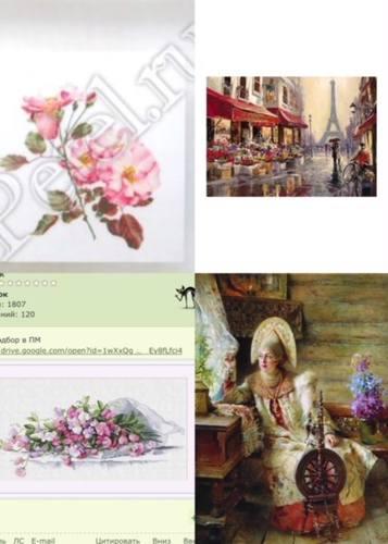 http://images.vfl.ru/ii/1518853827/36f2559c/20618966_m.jpg
