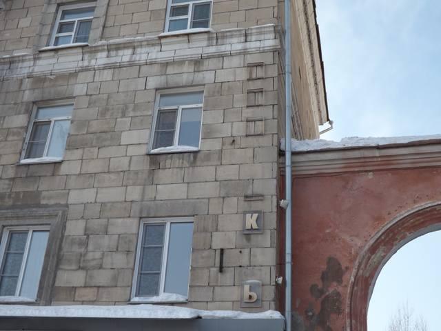 http://images.vfl.ru/ii/1518866397/8bbd5844/20621382_m.jpg
