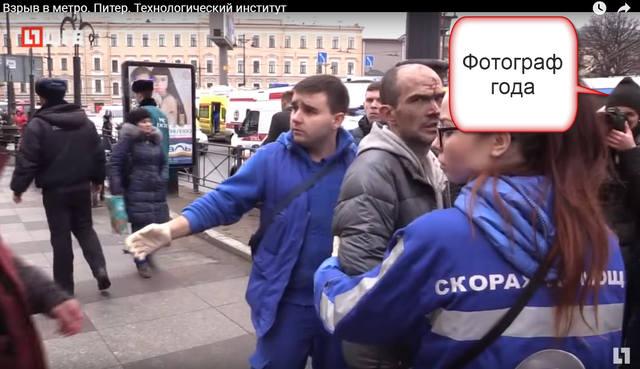 http://images.vfl.ru/ii/1518901745/01d069ec/20628660_m.jpg