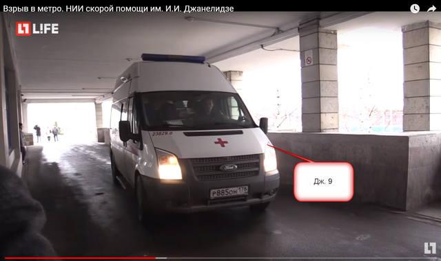 http://images.vfl.ru/ii/1518946764/873983b1/20633286_m.jpg