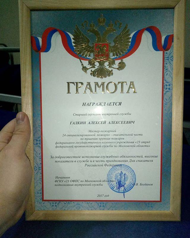 http://images.vfl.ru/ii/1518991172/7e9cadd7/20643689.jpg