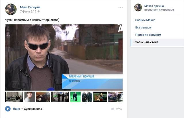 http://images.vfl.ru/ii/1519034558/e22191de/20647571_m.jpg