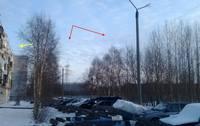 http://images.vfl.ru/ii/1519035001/965a1ec1/20647643_s.jpg