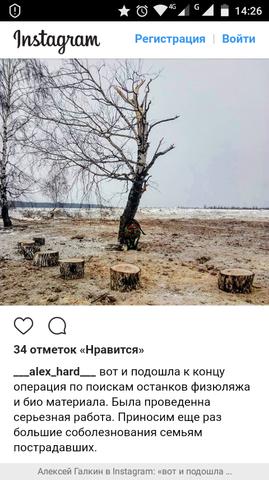 http://images.vfl.ru/ii/1519039740/07b52e69/20648617_m.png