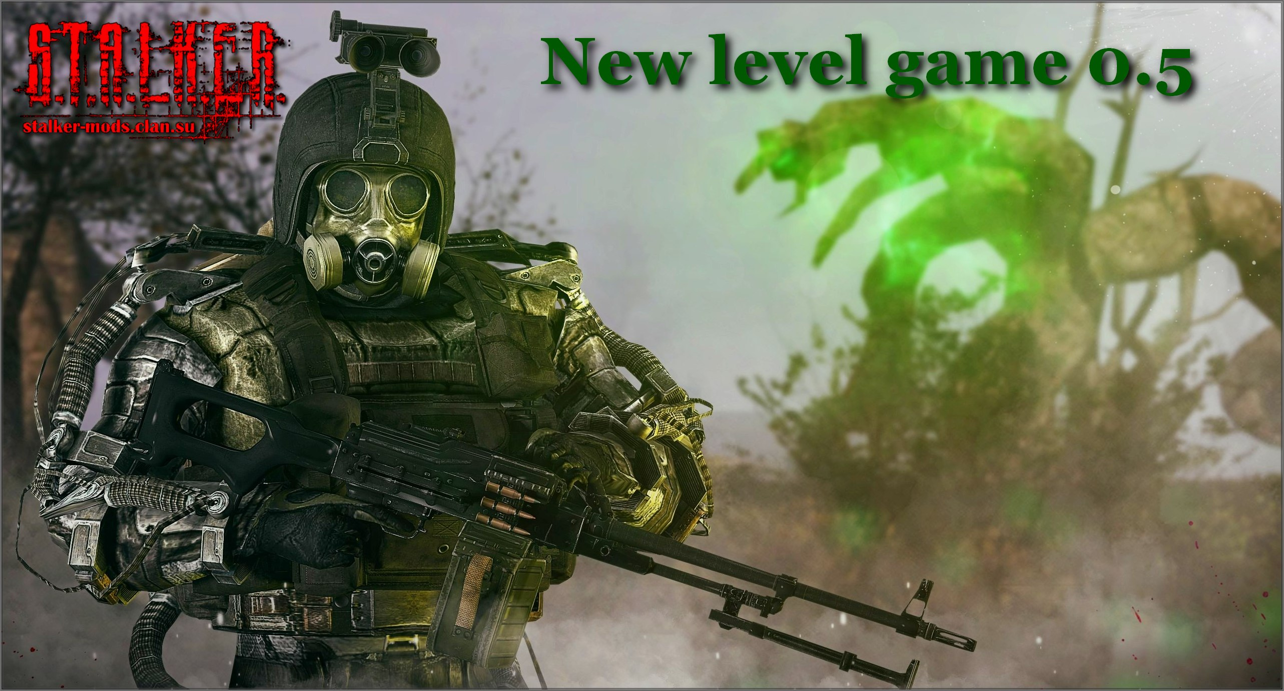 New level game 0.5