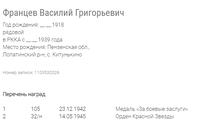 http://images.vfl.ru/ii/1519052374/3b6ec792/20651242_s.png
