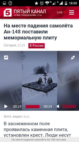 http://images.vfl.ru/ii/1519052458/65b42669/20651251_m.png