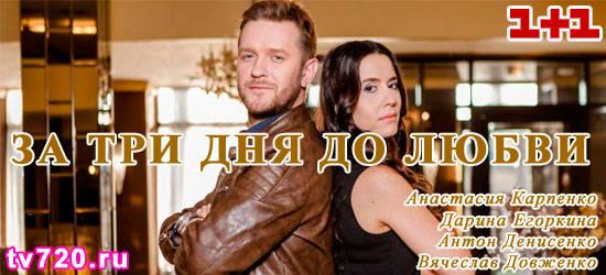 http://images.vfl.ru/ii/1519064914/fcb3d9db/20654074_m.jpg