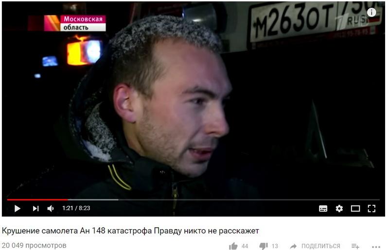 http://images.vfl.ru/ii/1519068009/24d9da31/20654587.jpg
