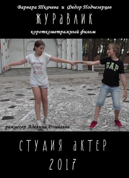 http//images.vfl.ru/ii/1519127564/740b3c4d/20661855.jpg