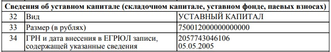 http://images.vfl.ru/ii/1519135025/df02bdc5/20663572.jpg