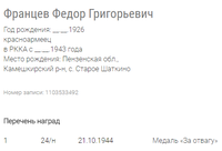 http://images.vfl.ru/ii/1519139985/69c600d6/20664481_s.png