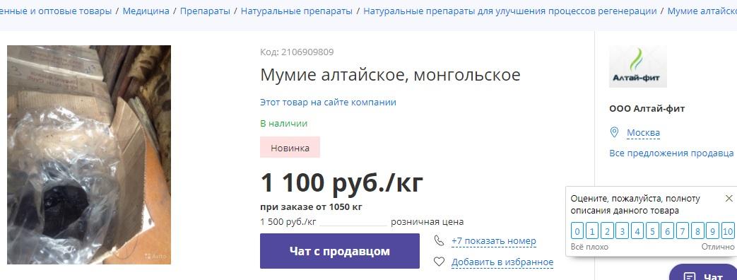 http://images.vfl.ru/ii/1519143511/7da4ab5b/20665325.jpg