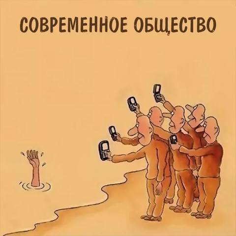 http://images.vfl.ru/ii/1519146077/476916c4/20665928_m.jpg