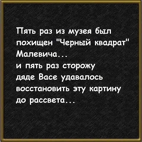 [Изображение: 20667112_m.jpg]