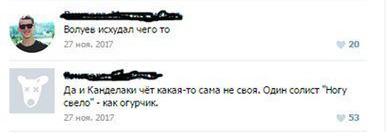 http://images.vfl.ru/ii/1519164008/e7411e17/20669035.jpg