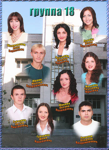 ВЫПУСК 2007