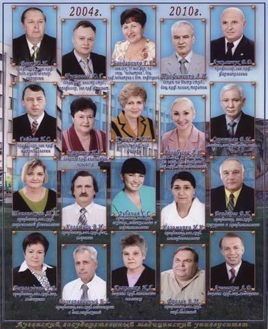 ВЫПУСК 2010 - Педиатрический Факультет