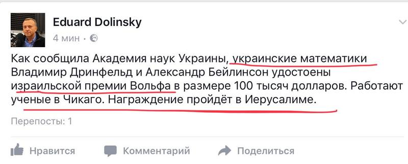 http://images.vfl.ru/ii/1519210332/6395c174/20673728.jpg