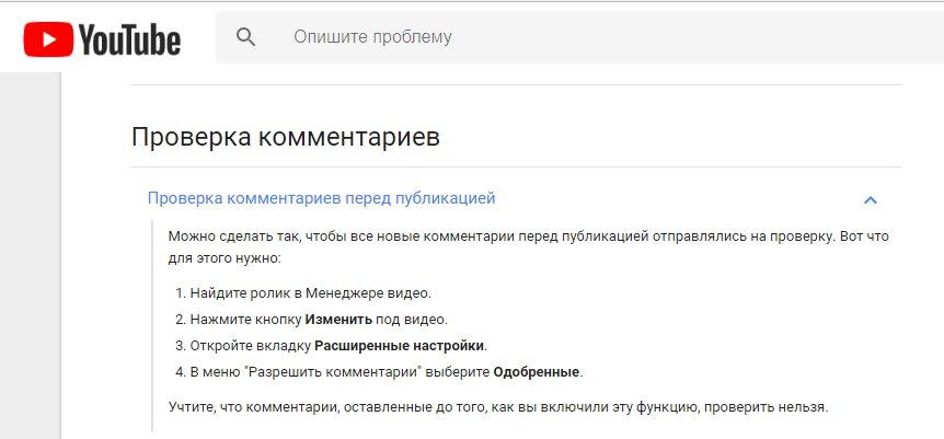 http://images.vfl.ru/ii/1519215983/992a6934/20674884.jpg