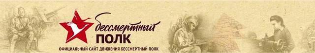 http://images.vfl.ru/ii/1519225499/568016b2/20677093_m.jpg