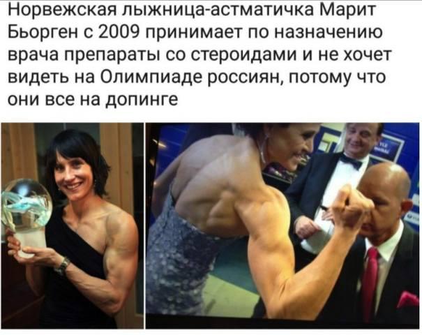 http://images.vfl.ru/ii/1519259510/25ba8607/20683342_m.jpg