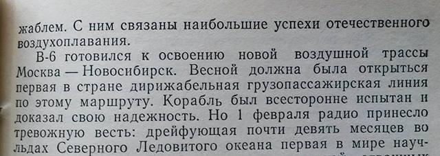 http://images.vfl.ru/ii/1519264547/d810c154/20683614_m.jpg