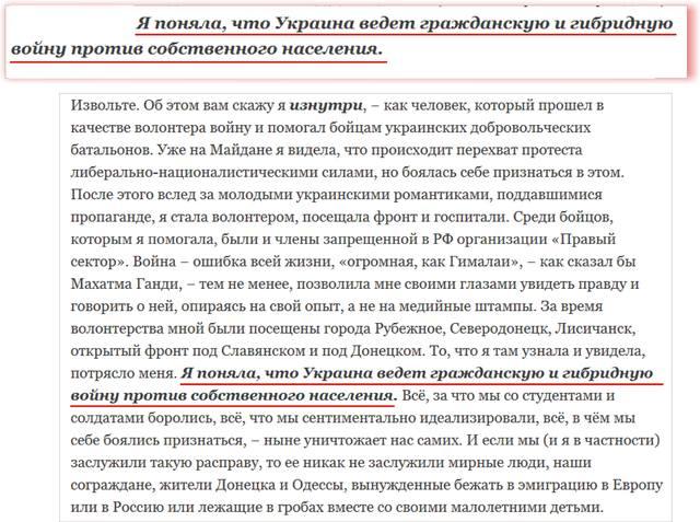 http://images.vfl.ru/ii/1519274608/e63b101c/20684801_m.jpg