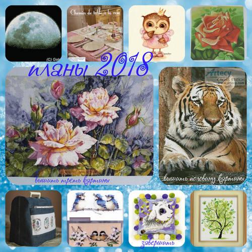 http://images.vfl.ru/ii/1519275037/061e46bb/20684855_m.jpg
