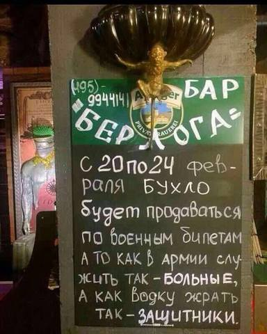 http://images.vfl.ru/ii/1519287527/6639e153/20686475_m.jpg
