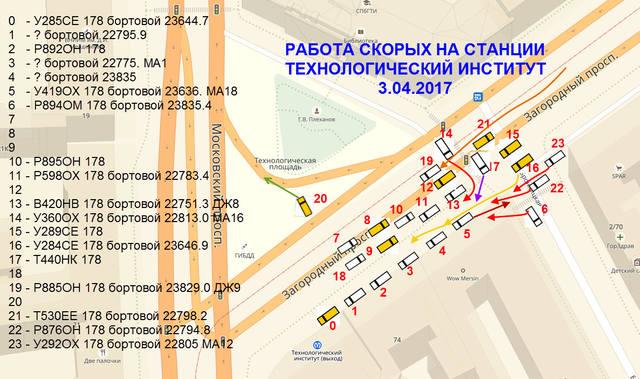 http://images.vfl.ru/ii/1519288171/586c50f2/20686680_m.jpg