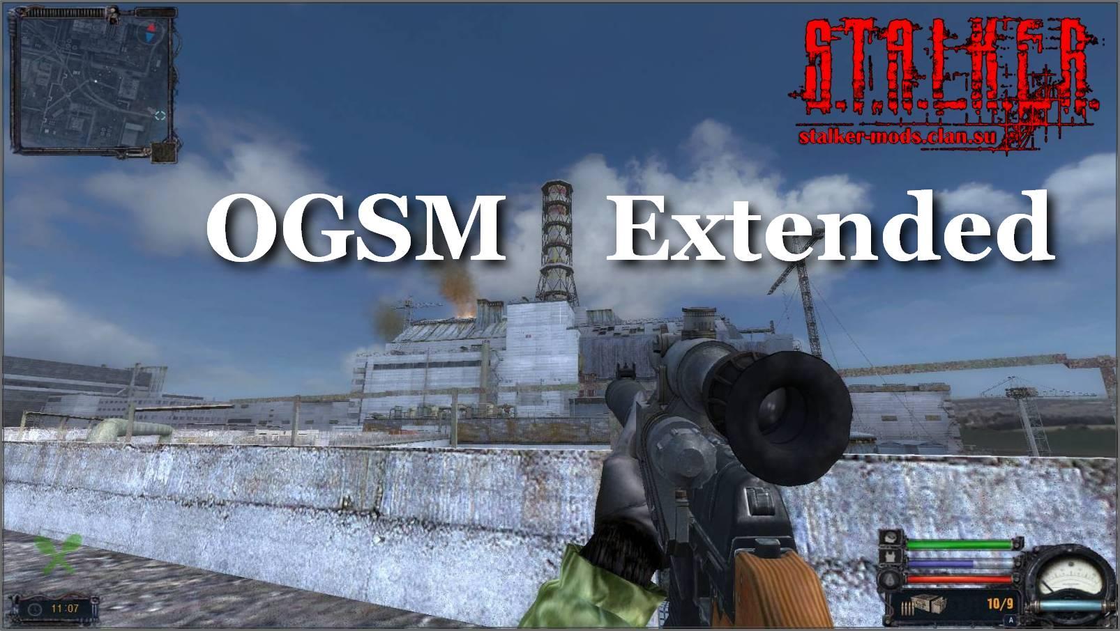 OGSM Extended