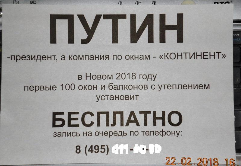 http://images.vfl.ru/ii/1519308941/4eef0bc6/20690518.jpg