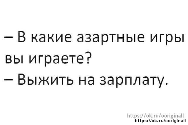 [Изображение: 20695009_m.jpg]