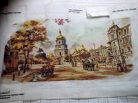 http://images.vfl.ru/ii/1519327548/05b8cbb4/20695520_s.jpg