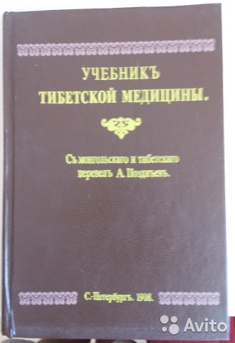 http://images.vfl.ru/ii/1519358171/93f9cd56/20698157.jpg