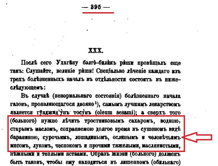 http://images.vfl.ru/ii/1519358743/10a20275/20698183.jpg