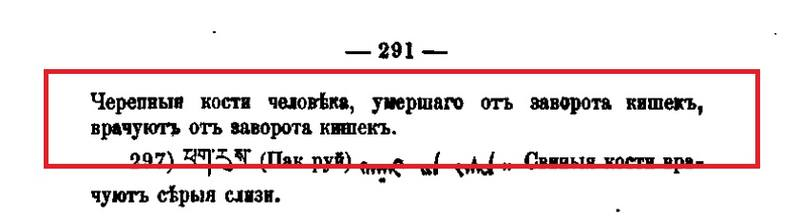 http://images.vfl.ru/ii/1519359910/92f8ebb5/20698307.jpg