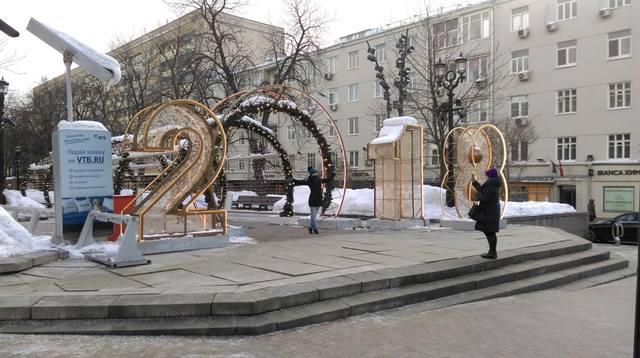 Москва златоглавая... - Страница 20 20705997_m