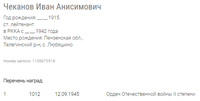 http://images.vfl.ru/ii/1519401124/e7500934/20706170_s.png